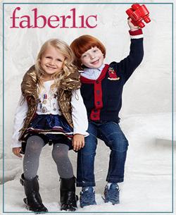 коллекция детской одежды фаберлик