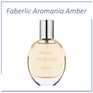 фаберлик аромания амбер женские духи моноаромат
