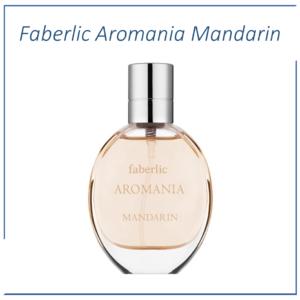 фаберлик аромомания мандарин женские духи моноаромат