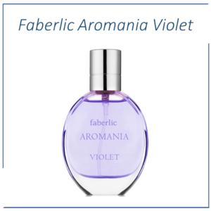 фаберлик Аромания Виолет 30 мл женские духи моноаромат